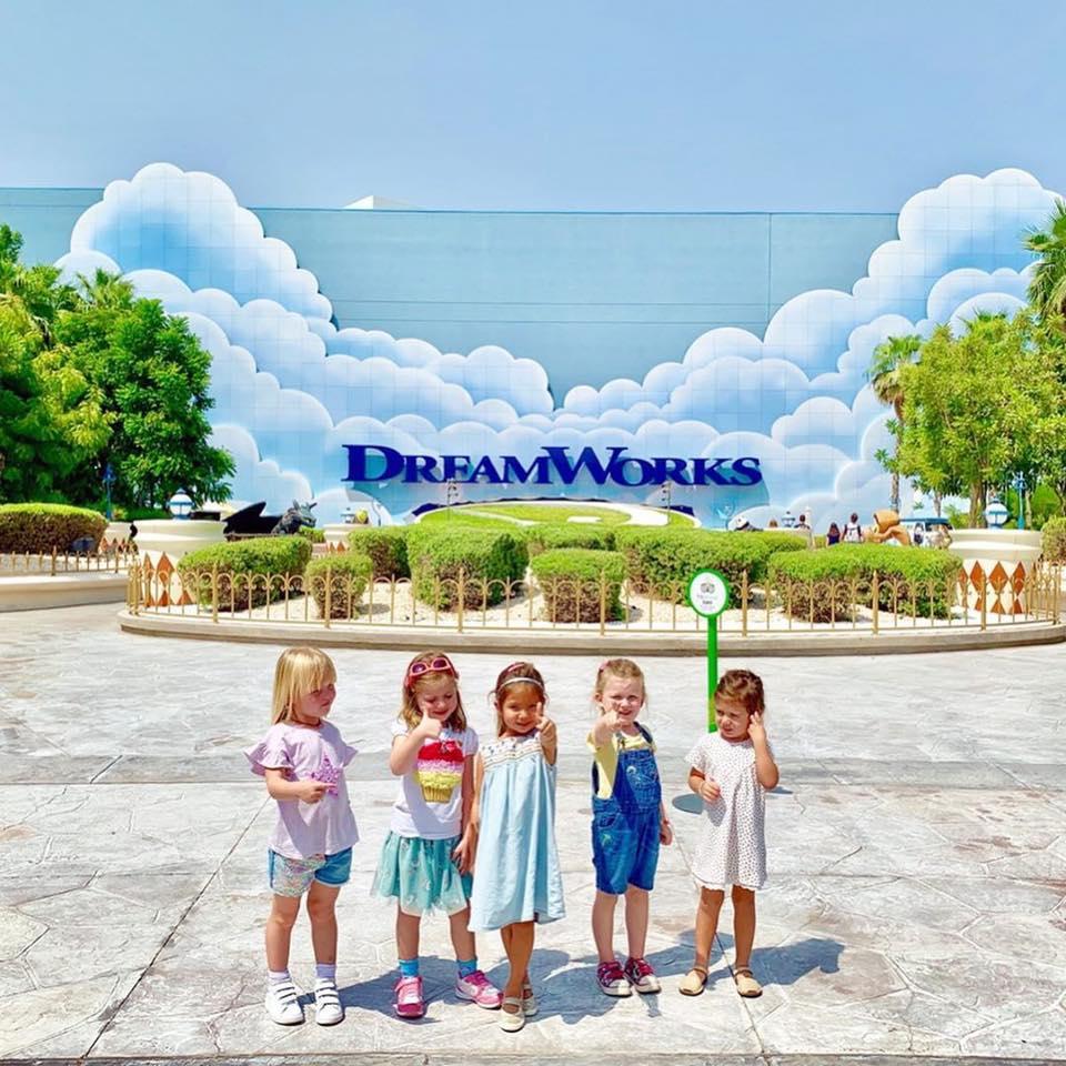 פארק מושן גייט דובאי
